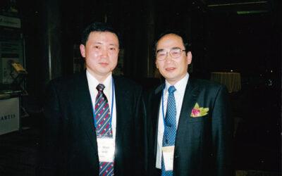 1999 Yoichi Katayama, Tokio M.D. ,Ph.D.,