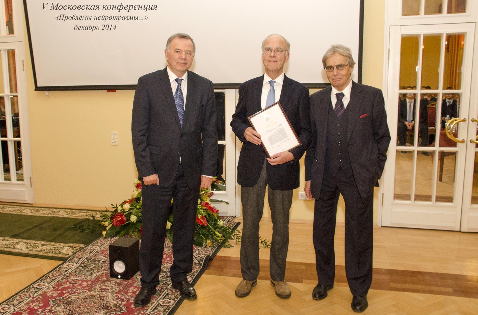 Symposium on occasion of Prof. Konovalov Birthday 12.12.2014 Burdenko Institute, RU